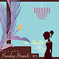 Sunday Brunch EP1