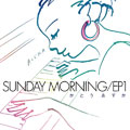 SUNDAY MORNING EP1